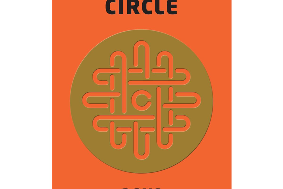 dave eggers the circle
