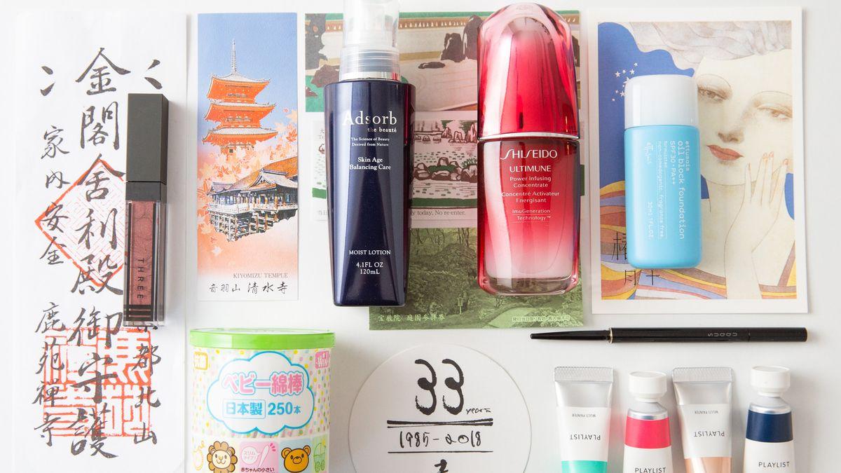skin-care around globe