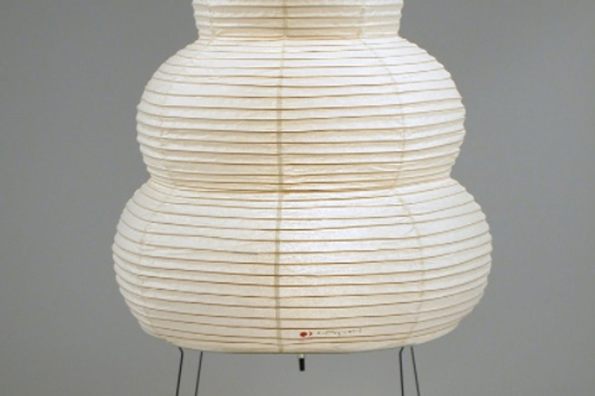 Akari Light Sculptures Table Lamp Model 24N