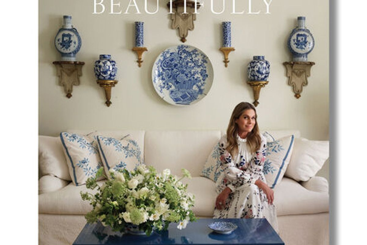 aerin lauder entertaining beautifully