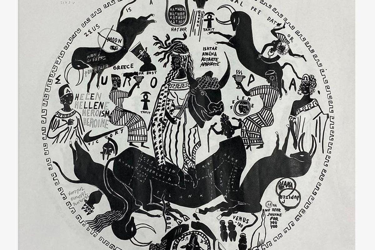 umar rashid zeus was a sexual predator limited edition print