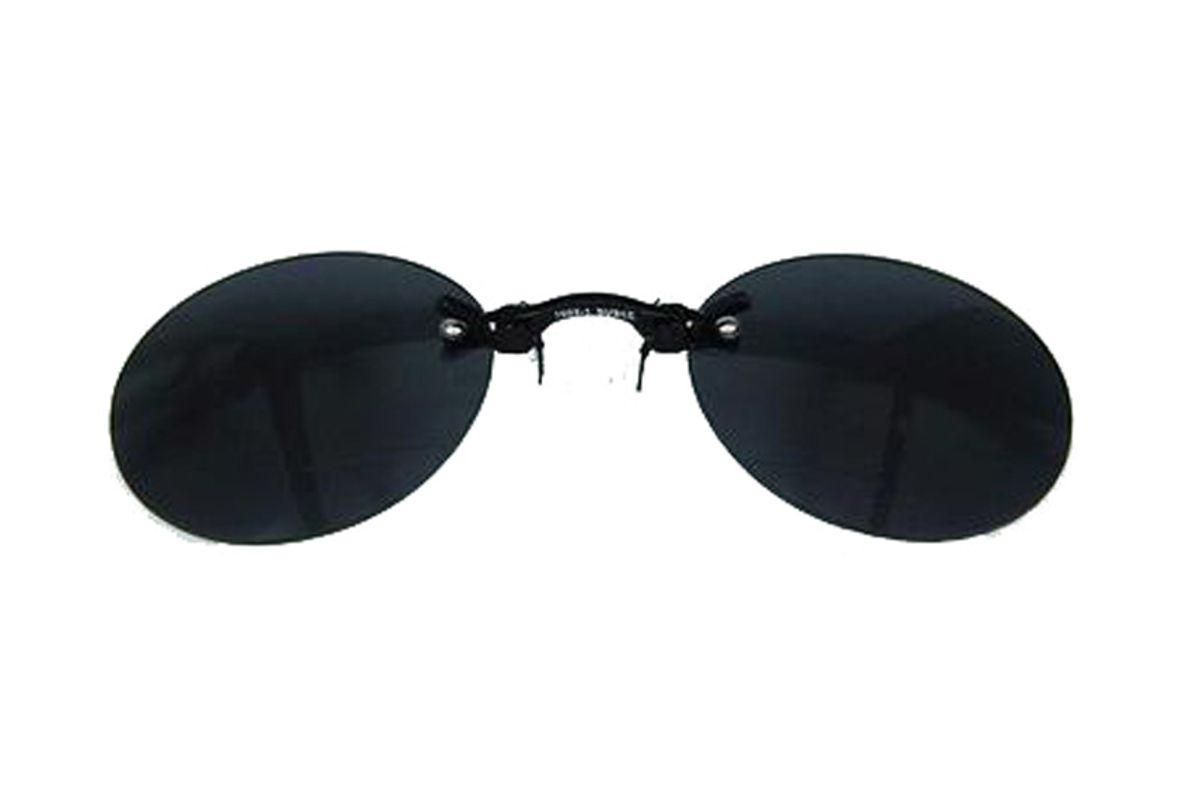 Retro Clip-On Rimless Sunglasses