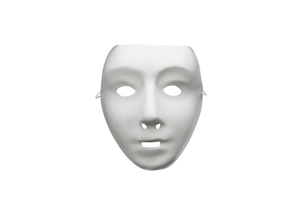 Robot Mask, White