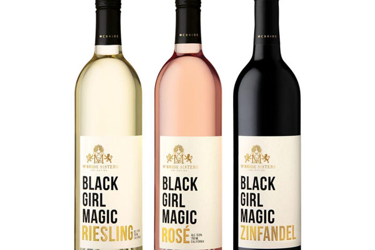 mcbride sisters black girl magic bundle
