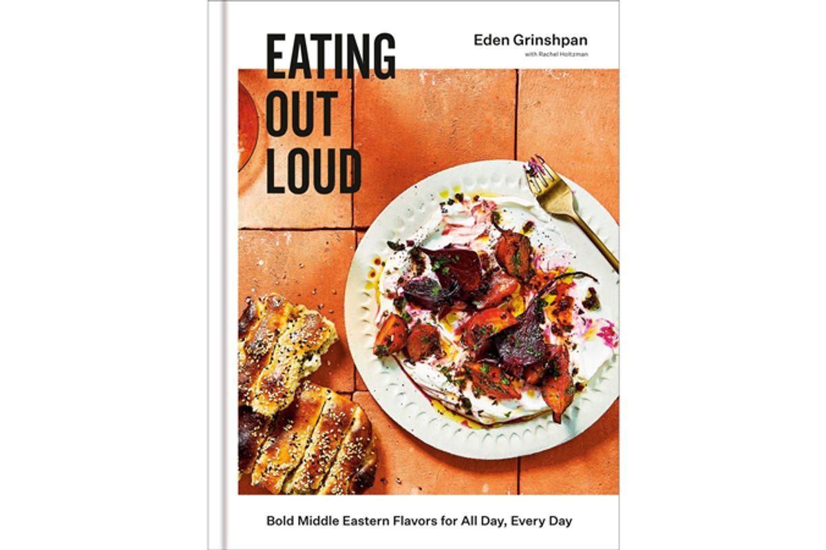 eden grinshpan eating out loud