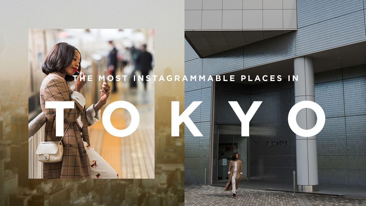 kahlana barfield brown tokyo city guide