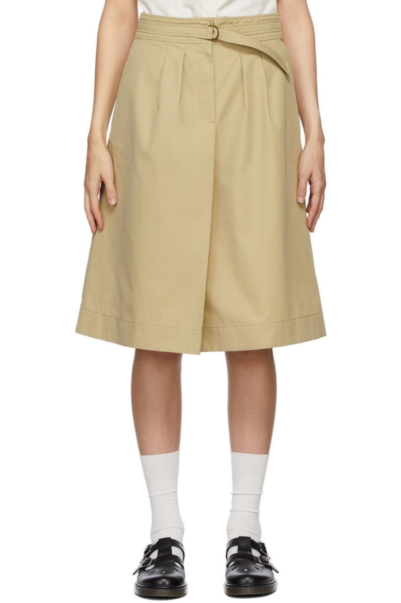 Beige Caroline Skirt