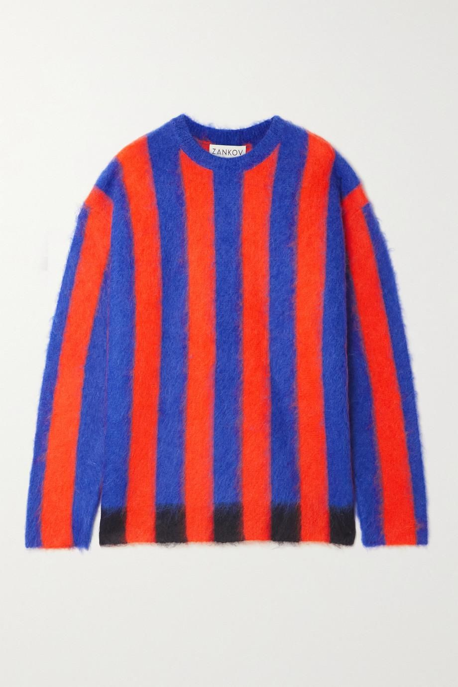 Zeke Oversized Striped Knitted Sweater