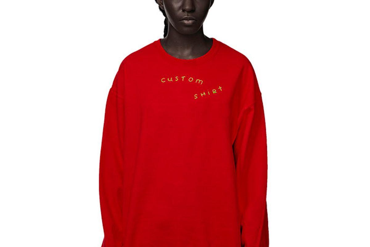 """""""Custom Shirt"""" Pullover"""