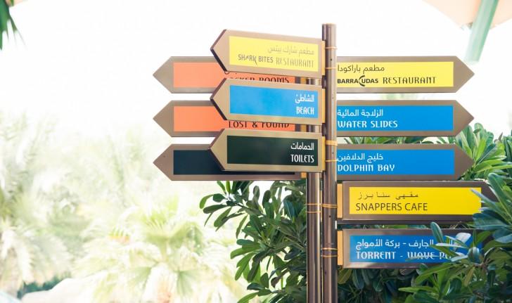 Soo Joo Park Dubai