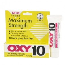 oxy maximum strength acne treatment