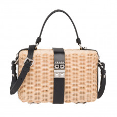 prada wicker and leather shoulder bag
