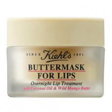 kiehls buttermask intense repair lip treatment