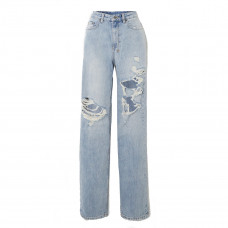ksubi playback kut up distressed high rise straight leg jeans