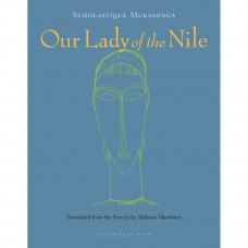 scholastique mukasonga our lady of the nile
