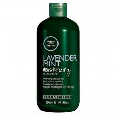 paul mitchell tea tree lavender int moisturizing shampoo
